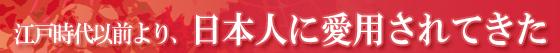 江戸時代以前より、日本人に愛用されてきた : 雪駄,通販,草履,下駄,にしかつ - 和柄 高級和装 着物にぴったり、男女兼用